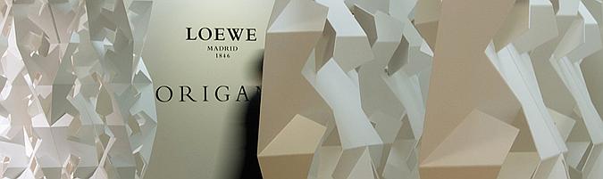 4D origami, loewe exhibition