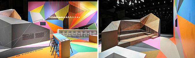 Armstrong exhibition 2013