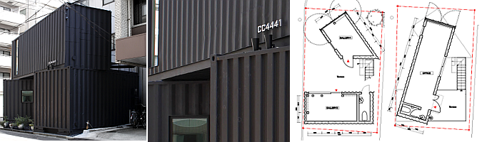 CC4441 container gallery 03