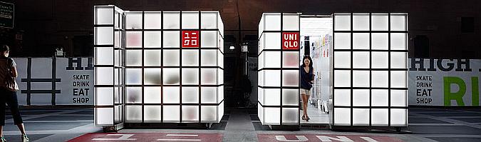 Cubos Uniglo, pabellón de ventas temporal 01