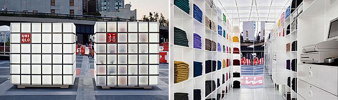 Cubos Uniglo, pabellón de ventas temporal 02