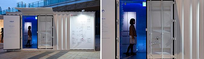 cuatro containers para una exposición - deep aqua, container exhibition