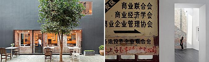 Design republic design commune 01