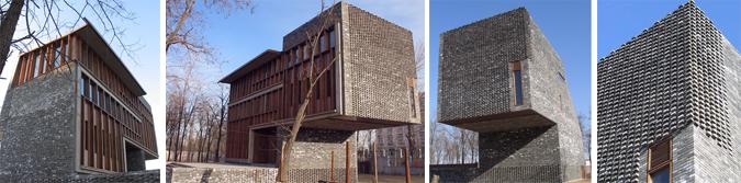 Arquitectura y cerámica - Centro de Arte Tongxian (casa de entrada)