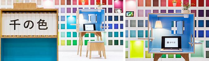 del color al objeto - ichiro design, exhibition