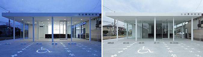 pilares, huellas y señalética - isoyama dispensing pharmacy