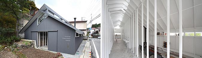 Kokuu Guest House, Koyasan 02
