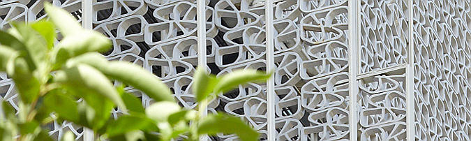 celosía de cerámica blanca  - laboratorio de energías verdes, en minhang campus