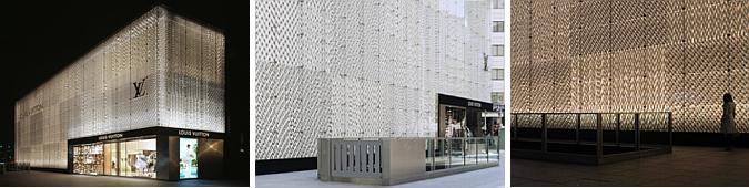 Louis Vuitton Nagoya 2.png