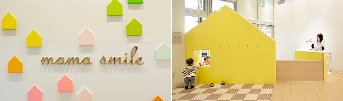juego de casas - mama smile, indoor playground facility