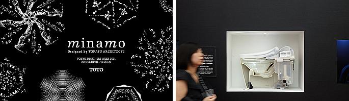 entre el aire y el agua - minamo exhibition