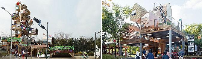 aldea vertical - open house