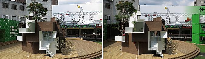 """Pabellón para la exposición """"metabolismo, la ciudad del futuro"""""""
