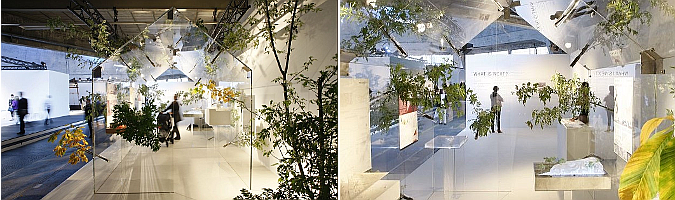 Primitive Future House, pavilion by Sou Fujimoto Architects