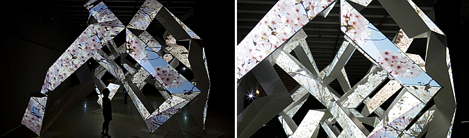 Prism liquid, installation