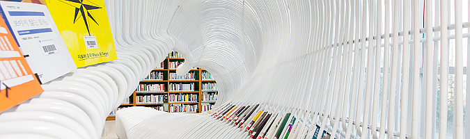 Reading Art between by Society of architecture 01