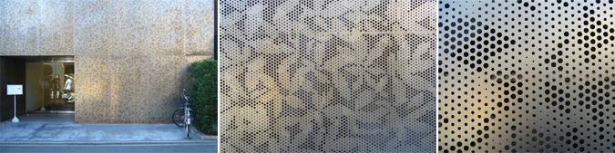 Metal perforado - sfera building in Kyoto