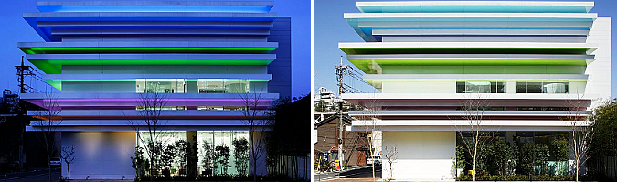 el cielo, un arco iris, la luz y el aire - sugamo shinkin bank, shimura branch