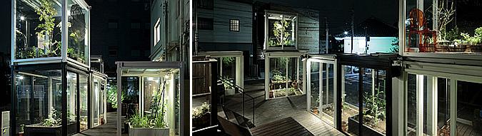 Tokyo urban farm 02