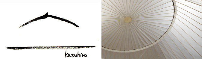Umbrella Tea House 00