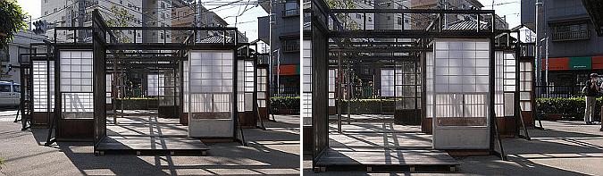 archivo público temporal - yanaka shoji screens, temporary tea house