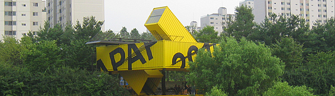 contenedores de arte - apap open school
