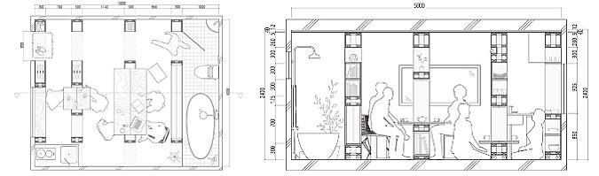 Baño Publico Medidas Minimas:Judit Bellostes : código de barras domestico – barcode room, studio