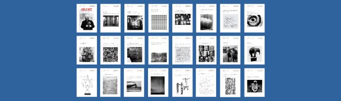 CIRCO o la arquitectura de las palabras