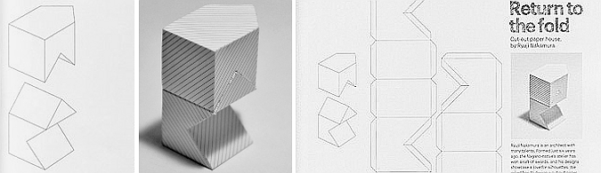 cortar, doblar y montar - cut_out paper house