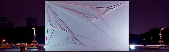piel fractal - embedded project, pavilion