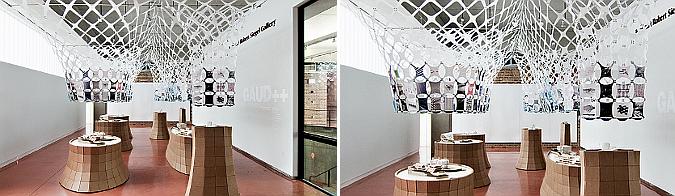 celosías de papel - gaud++ exhibition