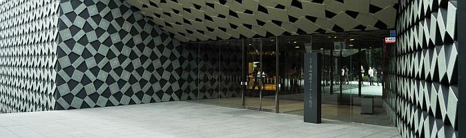arquitectura, piedra y acero - kanayama, museum & community center