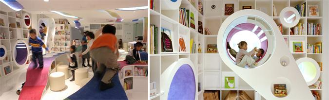 llibreria1.png
