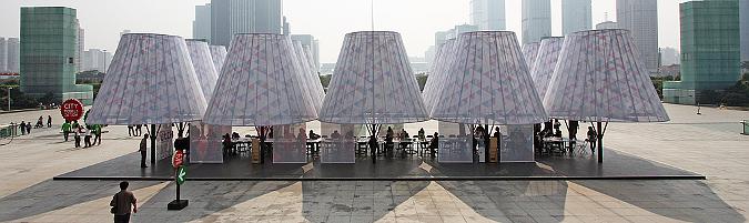 estar y/o bosque urbano - medular pavilion
