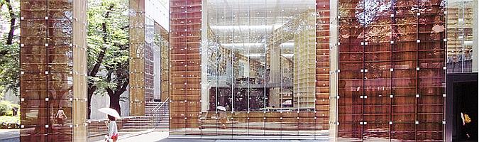 espiral de libros - musashino art university library