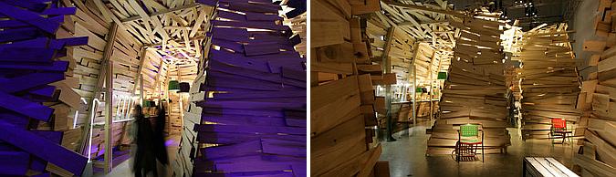 más madera - pelota5 installation