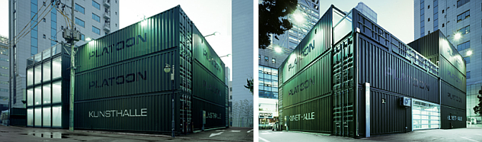 contenedor cultural - platoon kunsthalle, container art center