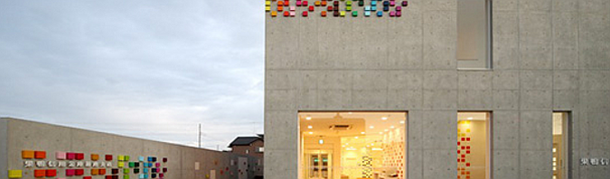 código de colores - sugamo shinkin bank, niiza branch