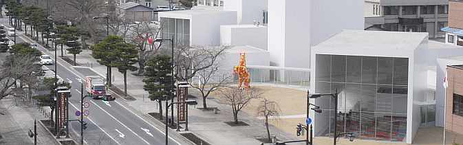 la experiencia del arte - towada art center