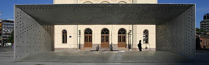 la puerta del mundo - word portal, aluminium pavilion